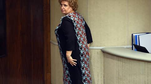 Первый замглавы Минфина Нестеренко уволилась после 20 лет работы в ведомстве