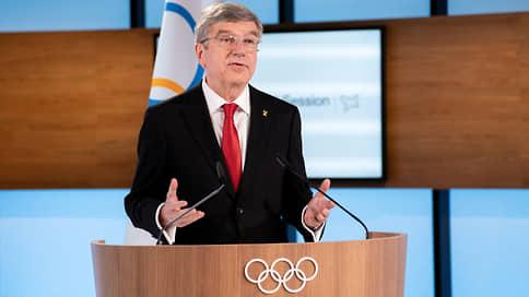 Бах переизбран президентом Международного олимпийского комитета