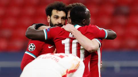 «Ливерпуль» вышел в четвертьфинал Лиги чемпионов