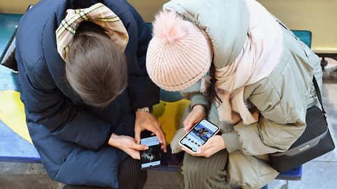 Роскомнадзор откажется от идеи идентифицировать пользователей соцсетей по паспорту