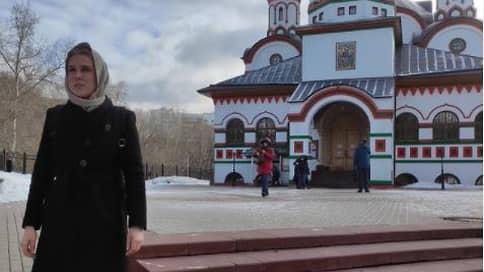 Находящейся под домашним арестом Соболь разрешили посещать церковь и школу