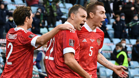 Россия обыграла Словению в отборочном матче чемпионата мира по футболу