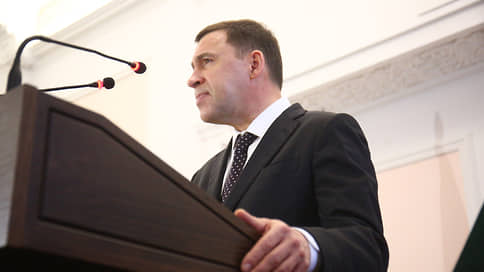 Свердловский губернатор выдвинулся на праймериз «Единой России» в Госдуму