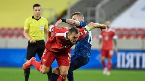 Россия проиграла Словакии в отборочном матче чемпионата мира по футболу