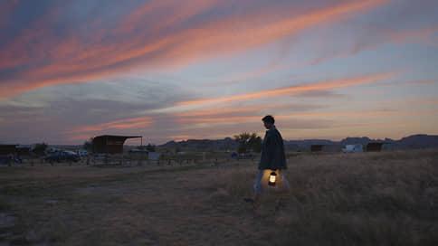 Внутренняя Америка // Михаил Трофименков о «Земле кочевников», эпической драме о бездомных в США