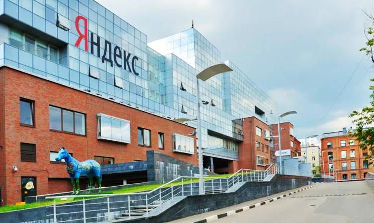 «Яндекс» запустит платёжный сервис Yandex Pay