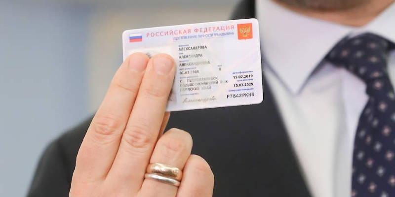 В 2021 году в России внедрят электронный паспорт