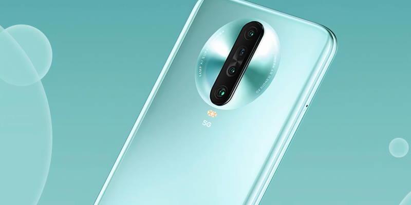 Xiaomi готовит недорогой флагман со Snapdragon 888