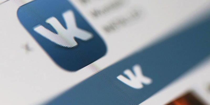 «ВКонтакте» отмечает вас и ваших друзей на фотографиях. Как отключить это?