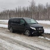Путешествие на автомобиле небольшой компанией: насколько для этого подходит Mercedes-Benz V-класс?