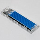 Универсальный USB-мост Realtek RTL9210B, поддерживающий как NVMe-, так и SATA-накопители