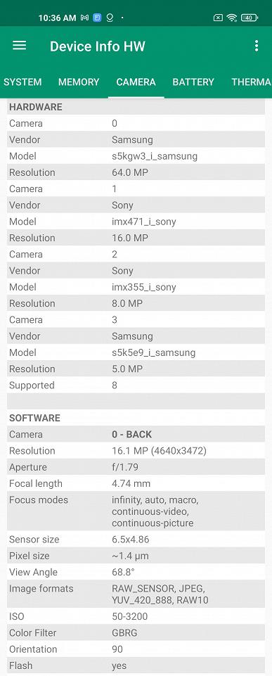 Xiaomi Mi 11 Lite: флагманская линейка, но совсем нефлагманские характеристики. Параметры смартфона подтверждены ПО