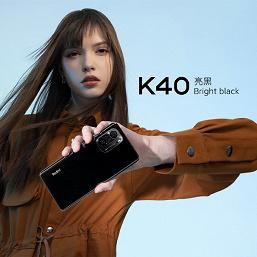 120 Гц, 48 Мп, 4520 мА·ч и лучший экран Samsung AMOLED за 310 долларов. Представлен Redmi K40 – первый в мире смартфон на Snapdragon 870