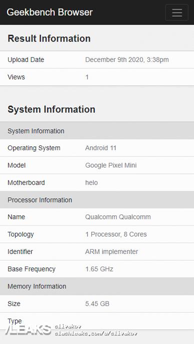 Google Pixel Mini уже сравнили с Xiaomi Mi 10i и Redmi Note 9 Pro 5G