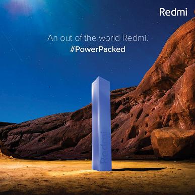 Xiaomi показала странные тизеры первого энергетического монстра Redmi