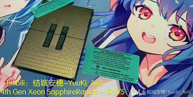 Огромный процессор Intel Xeon 4 поколения (Sapphire Rapids) на живых фото. С сокетом LGA4677-X, поддержкой PCI Express 5.0 и DDR5