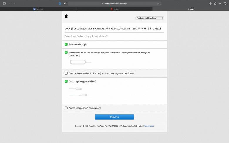 Apple может лишить покупателей iPhone 13 даже кабеля