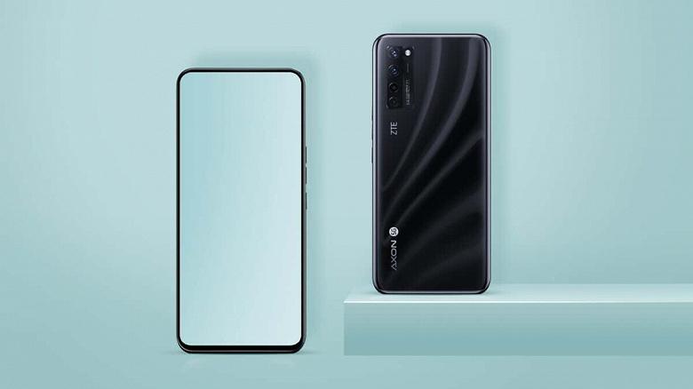 Удешевить за счёт отказа от 5G. Первый смартфон с подэкранной камерой ZTE Axon 20 станет доступнее