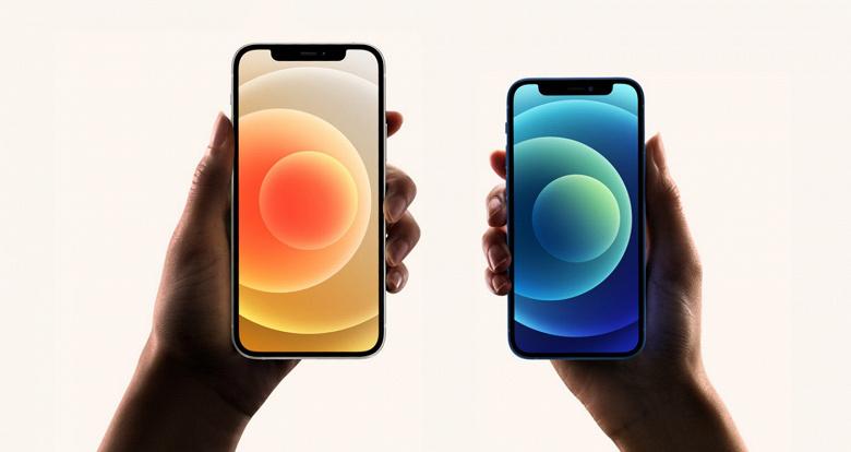 В этом месяце BOE отгрузит первые экраны OLED для смартфонов Apple iPhone 12