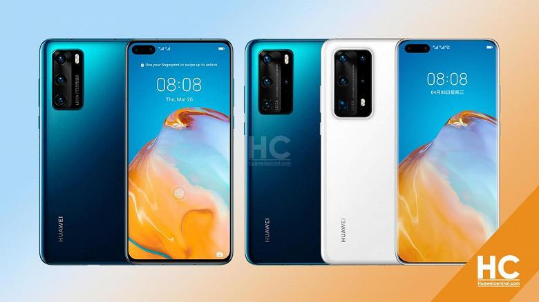 Российские владельцы Huawei P40/P40 Pro и Mate 30 Pro получили стабильную EMUI 11