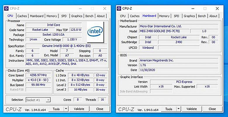 Надежда Intel на 2021 год. MSI случайно слила в Сеть информацию о настольном CPU нового поколения