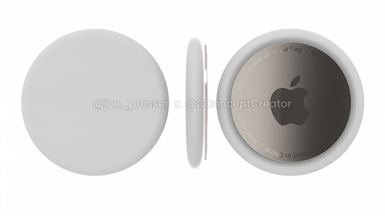 Samsung опередит Apple и представит беспроводные метки для поиска любых вещей раньше. Названа цена Galaxy Smart Tag