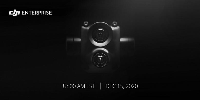 DJI интригует анонсом 15 декабря. Ждем «гоночный дрон»