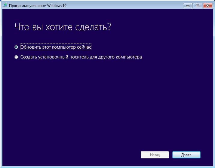 15 тысяч рублей за Windows 10? Переход с Windows 7 всё ещё можно сделать бесплатно