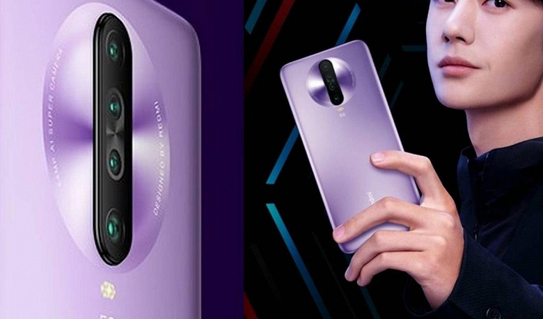 Redmi K40 выйдет уже в декабре, а Redmi K40 Pro последует в первом квартале 2021