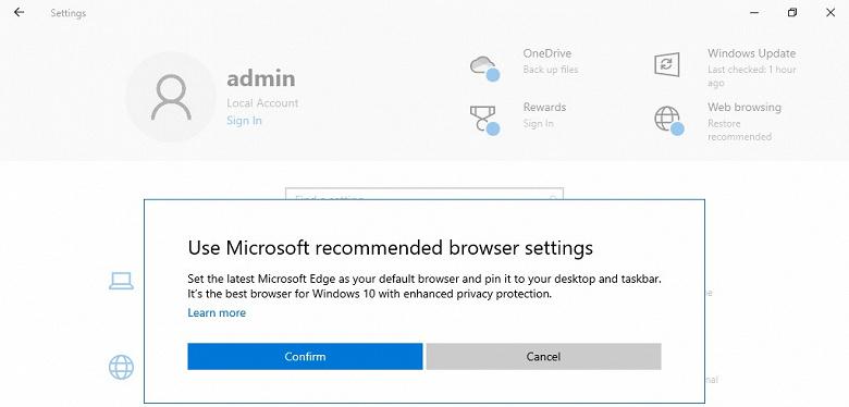 Пользователи Windows 10 увидят больше навязчивой рекламы Microsoft на полный экран