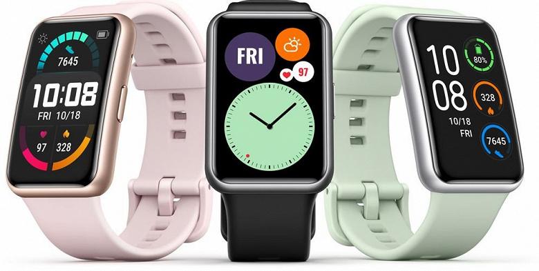Huawei готовит специальную версию умных часов Watch Fit