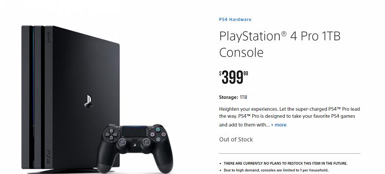 Прощаемся с PlayStation 4 Pro? Официальный сайт Sony намекает на прекращение продаж этой приставки
