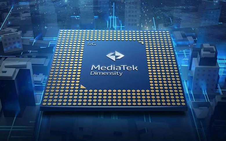 Даже Snapdragon 888 останется позади. Новая платформа MediaTek будет работать на частоте до 3,2 ГГц