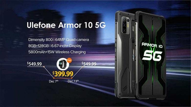 Объявлена большая скидка на первый в мире сверхпрочный смартфон с NFC, IP69K и 5G
