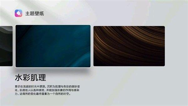 Телевизоры Xiaomi станут еще больше похожи на смартфоны. Пользователи смогут менять темы оформления и цвета интерфейса