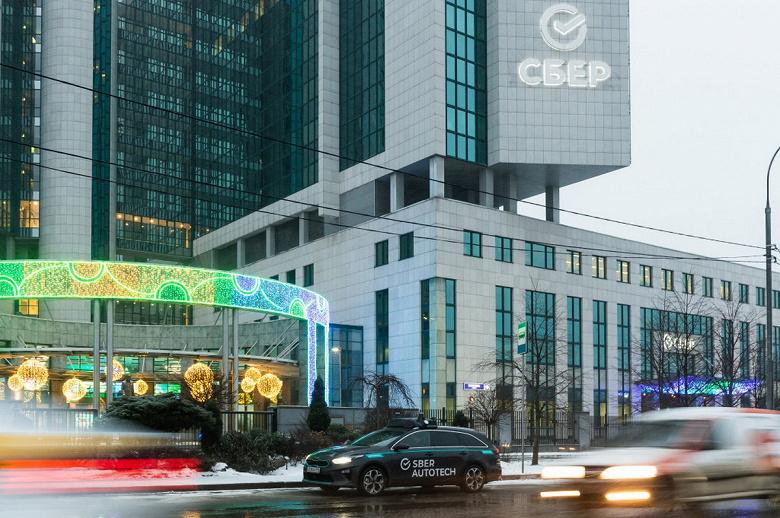 На дорогах Москвы появились беспилотники «Сбер»