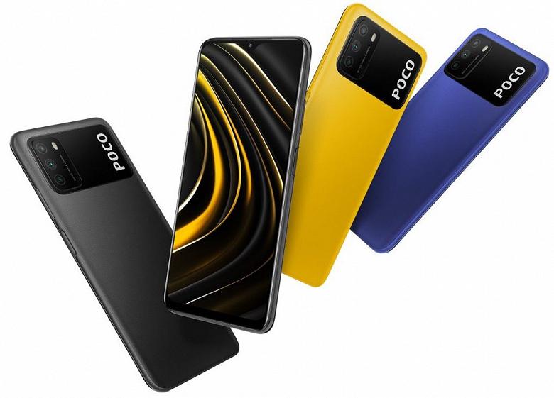 Хитовый недорогой смартфон Poco прибывает в Россию