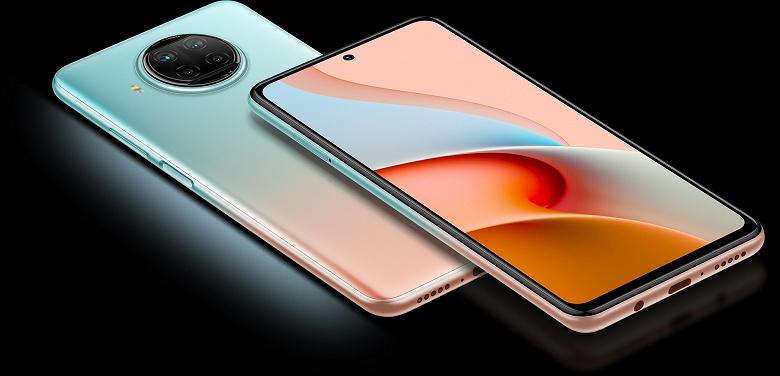 Новая модель Xiaomi Mi 10 получит лишь 128 ГБ флэш-памяти. Все версии и цвета Xiaomi Mi 10i