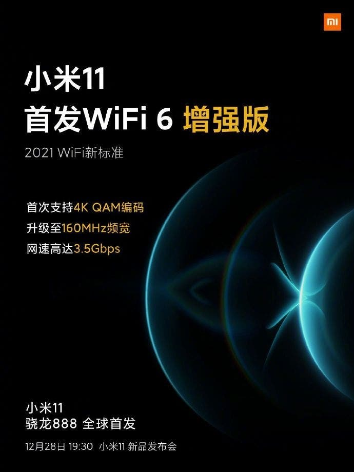 Xiaomi Mi 11 поддерживает скорость до 3,5 Гбит/с и кодирование 4K QAM