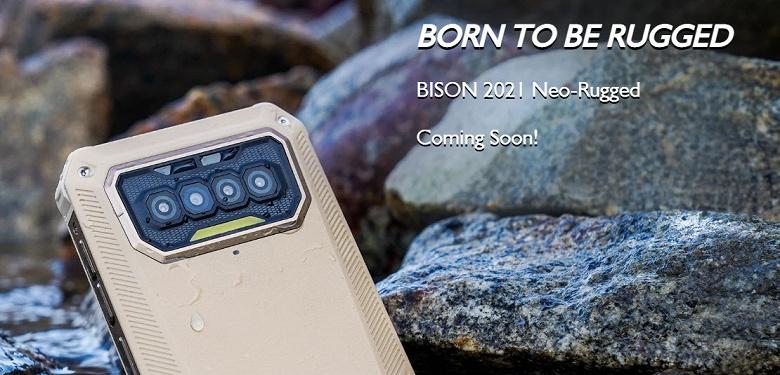 Представлен первый смартфон новой компании F150