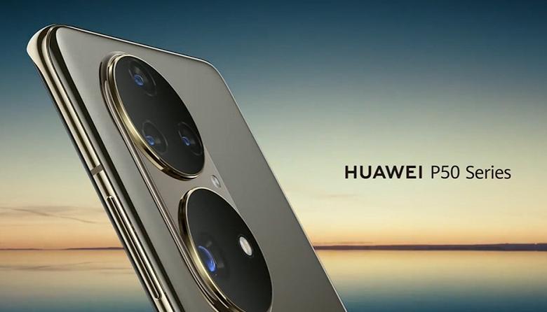 У Huawei острый дефицит чипов памяти. Mate 40 RS Porsche Design c 12 ГБ ОЗУ больше не производится, а Huawei P50 получит только 8 ГБ ОЗУ
