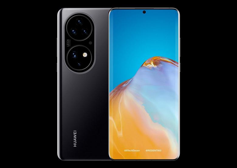 Huawei P50 и Huawei P50 Pro переводят на Snapdragon 888: запасы Kirin 9000 закончатся к концу этого года
