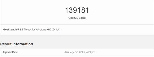 6144 ядра CUDA, 16 ГБ памяти GDDR6 и производительность выше, чем у GeForce RTX 2080 Ti. Все подробности о GeForce RTX 3080 Mobile