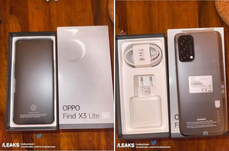 Смартфон с «невозможной поверхностью» будет вполне обычным в Lite-версии. Живые фото Oppo Find X3 Lite и его комплекта поставки