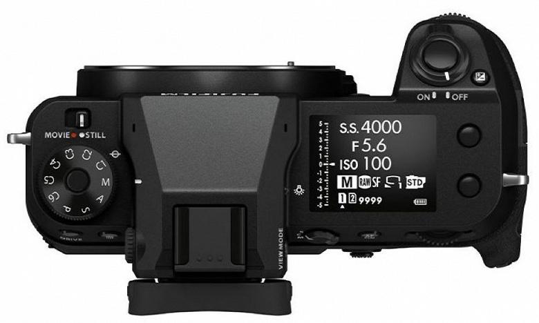 Появились изображения и спецификации среднеформатной камеры Fujifilm GFX100S