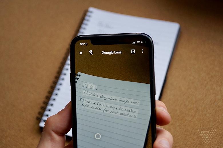 Google Объектив оказался невероятно популярным. Его уже скачали более 500 млн раз
