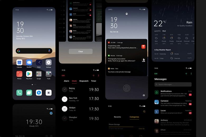 Самая плавная Android-оболочка и самые быстрые смартфоны. Новые рейтинги Master Lu