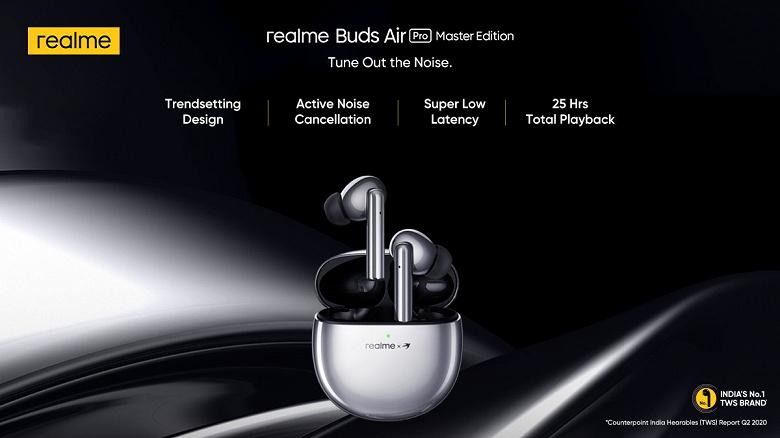 Стильные TWS-наушники с активным шумоподавление за $65. Realme Buds Air Pro Master Edition поступают в продажу