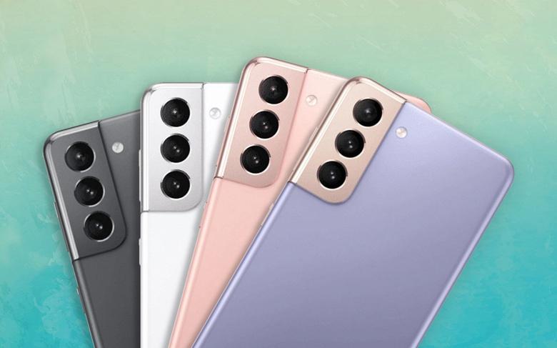 Samsung Galaxy S21 остался без слота для карты памяти, но зарядное устройство будет в комплекте в некоторых странах