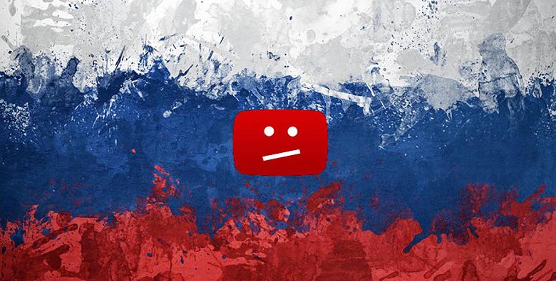 Роскомнадзор против Google: блокировка на YouTube гимна России это «неприкрытое и недопустимое хамство»